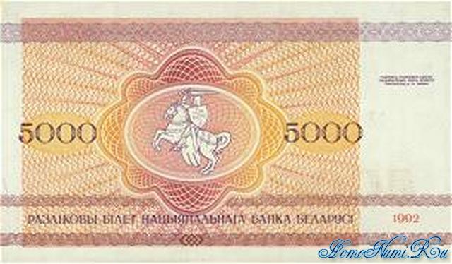http://homonumi.ru/pic/n/Belarus/P-12-b.jpg