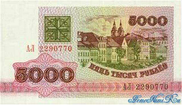 http://homonumi.ru/pic/n/Belarus/P-12-f.jpg