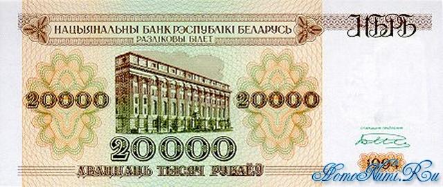 http://homonumi.ru/pic/n/Belarus/P-13-b.jpg