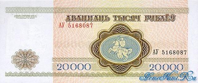 http://homonumi.ru/pic/n/Belarus/P-13-f.jpg