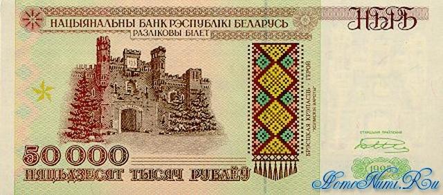 http://homonumi.ru/pic/n/Belarus/P-14-f.jpg