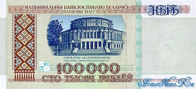 http://homonumi.ru/pic/n/Belarus/P-15-b.jpg