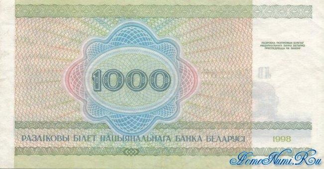 http://homonumi.ru/pic/n/Belarus/P-16-f.jpg