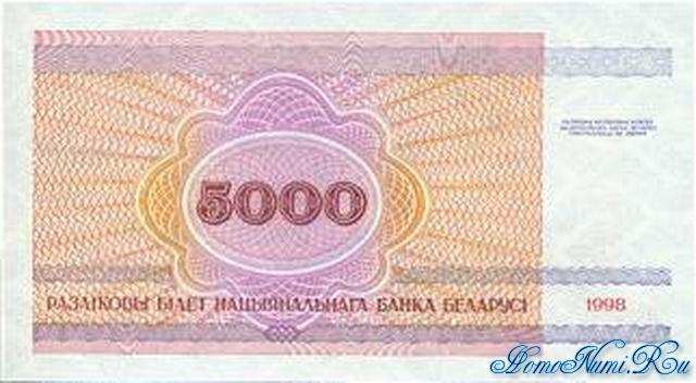 http://homonumi.ru/pic/n/Belarus/P-17-b.jpg