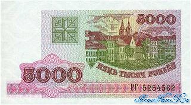 http://homonumi.ru/pic/n/Belarus/P-17-f.jpg