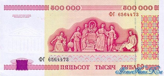 http://homonumi.ru/pic/n/Belarus/P-18-b.jpg