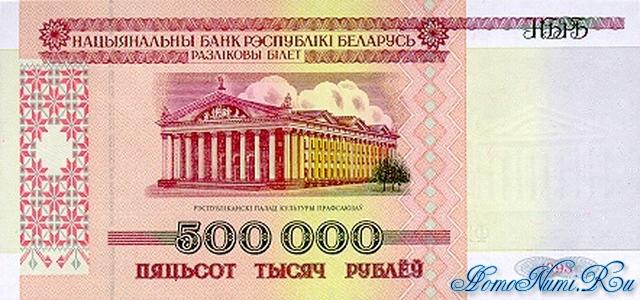 http://homonumi.ru/pic/n/Belarus/P-18-f.jpg