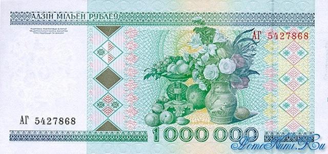 http://homonumi.ru/pic/n/Belarus/P-19-b.jpg