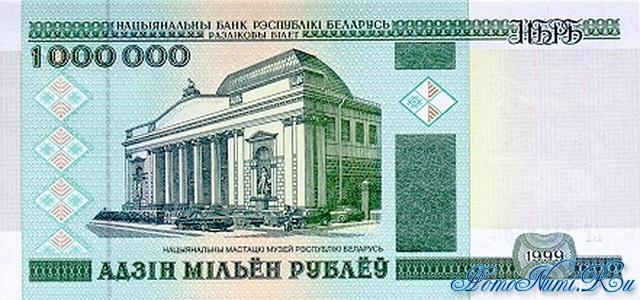 http://homonumi.ru/pic/n/Belarus/P-19-f.jpg