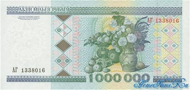http://homonumi.ru/pic/n/Belarus/P-19a-b.jpg