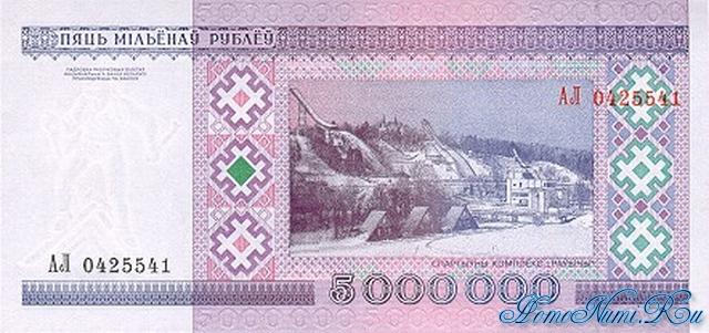 http://homonumi.ru/pic/n/Belarus/P-20-b.jpg
