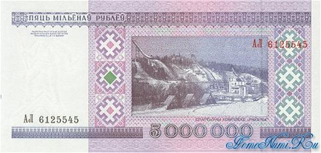 http://homonumi.ru/pic/n/Belarus/P-20a-b.jpg