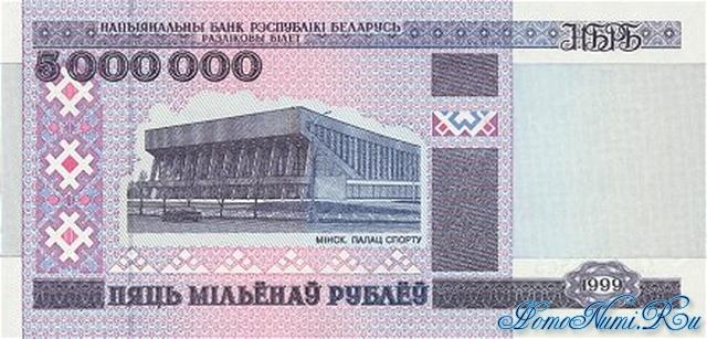 http://homonumi.ru/pic/n/Belarus/P-20a-f.jpg