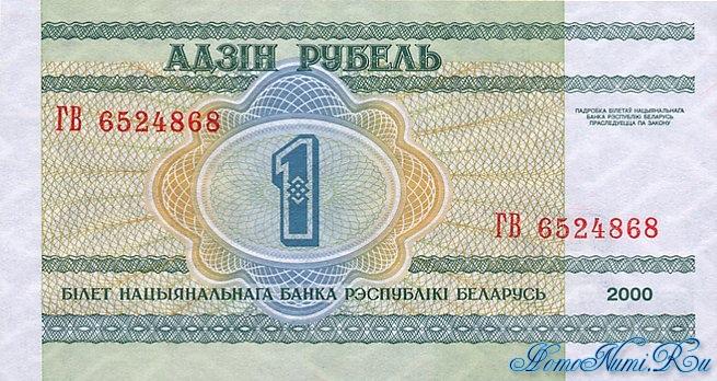 http://homonumi.ru/pic/n/Belarus/P-21-b.jpg