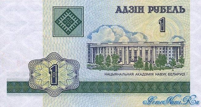 http://homonumi.ru/pic/n/Belarus/P-21-f.jpg