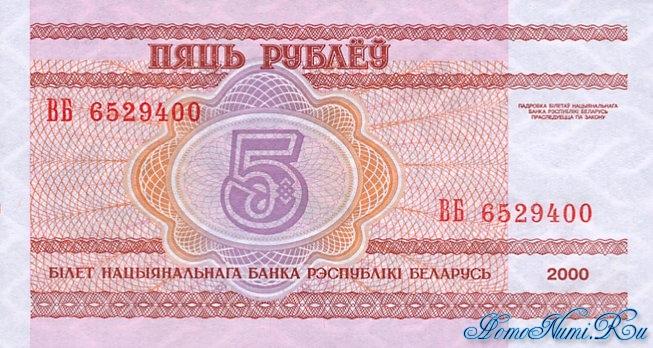 http://homonumi.ru/pic/n/Belarus/P-22-b.jpg