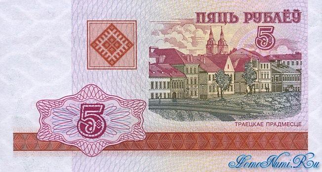 http://homonumi.ru/pic/n/Belarus/P-22-f.jpg