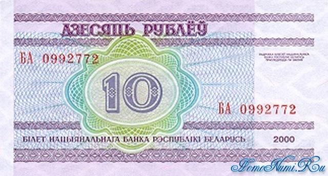 http://homonumi.ru/pic/n/Belarus/P-23-b.jpg