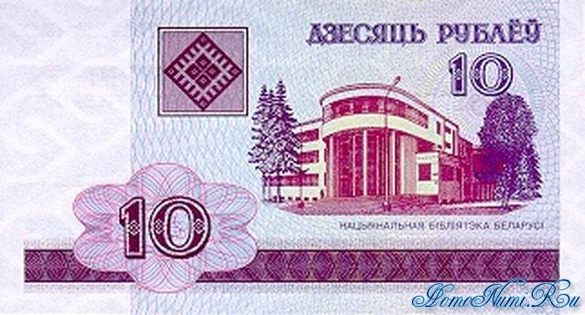 http://homonumi.ru/pic/n/Belarus/P-23-f.jpg