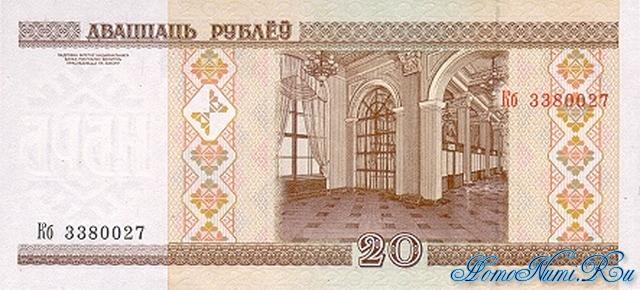 http://homonumi.ru/pic/n/Belarus/P-24-b.jpg