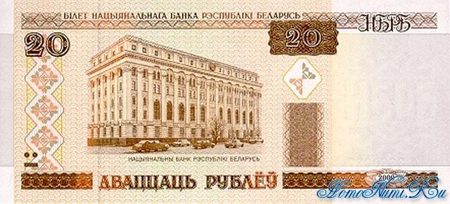 http://homonumi.ru/pic/n/Belarus/P-24-f.jpg
