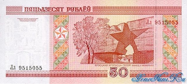 http://homonumi.ru/pic/n/Belarus/P-25-b.jpg