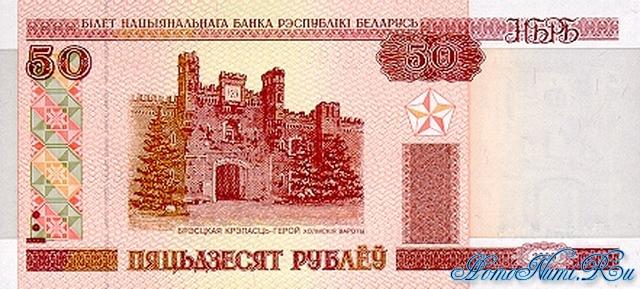 http://homonumi.ru/pic/n/Belarus/P-25-f.jpg