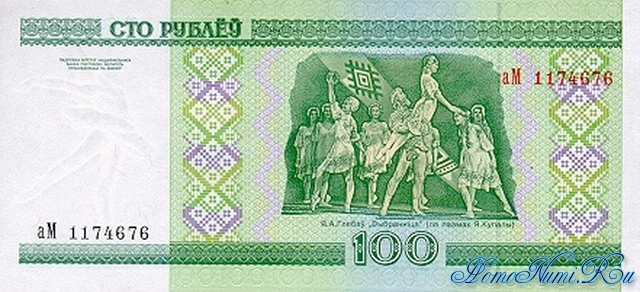 http://homonumi.ru/pic/n/Belarus/P-26-b.jpg