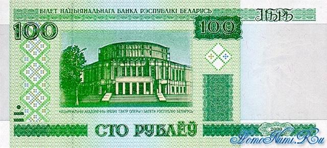 http://homonumi.ru/pic/n/Belarus/P-26-f.jpg