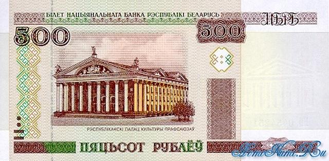 http://homonumi.ru/pic/n/Belarus/P-27-f.jpg