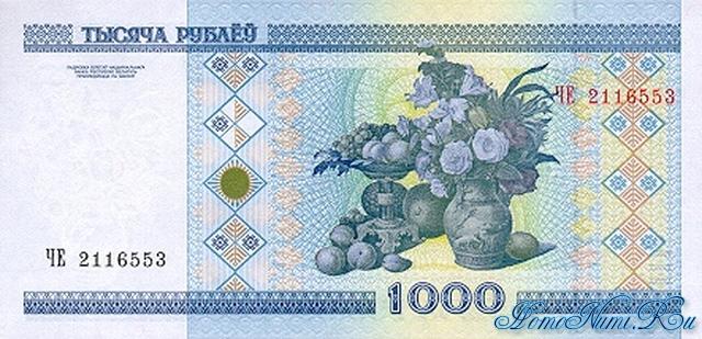 http://homonumi.ru/pic/n/Belarus/P-28-b.jpg