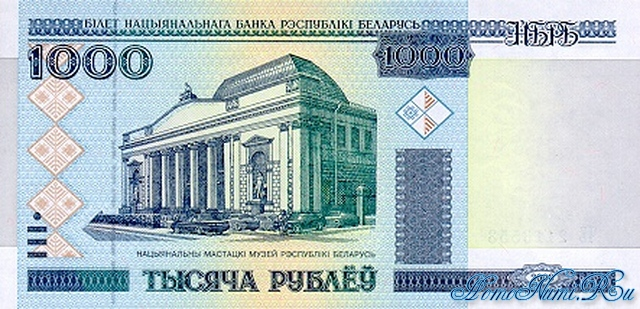 http://homonumi.ru/pic/n/Belarus/P-28-f.jpg