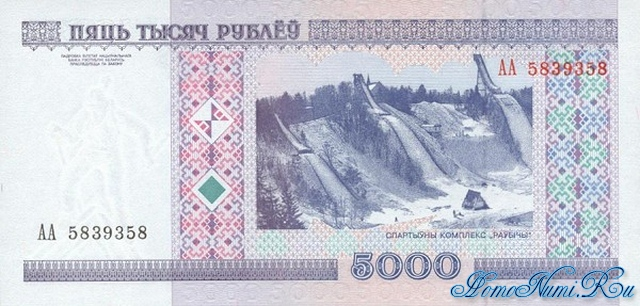 http://homonumi.ru/pic/n/Belarus/P-29-b.jpg
