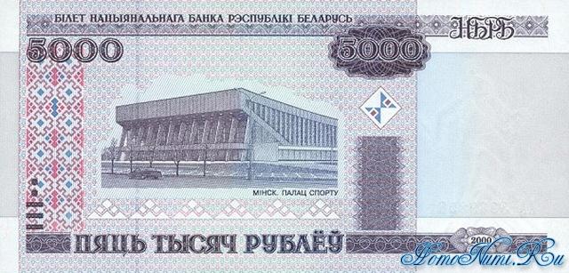 http://homonumi.ru/pic/n/Belarus/P-29-f.jpg