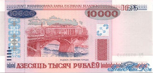 http://homonumi.ru/pic/n/Belarus/P-30-f.jpg