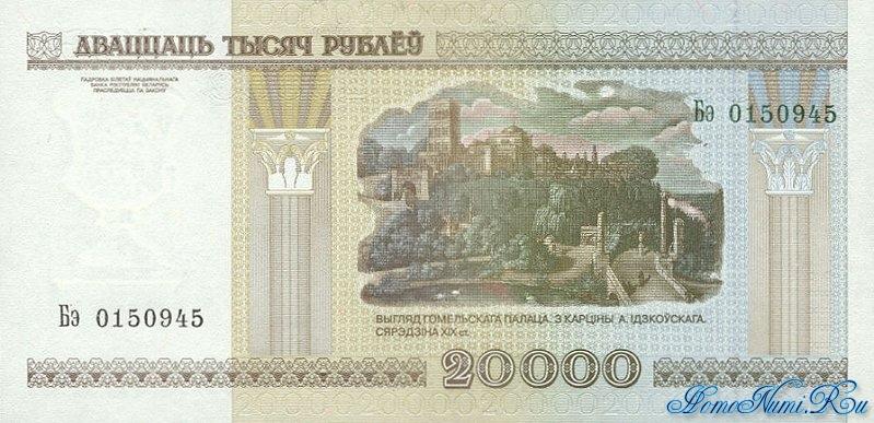 http://homonumi.ru/pic/n/Belarus/P-31-b.jpg