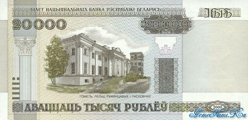 http://homonumi.ru/pic/n/Belarus/P-31-f.jpg