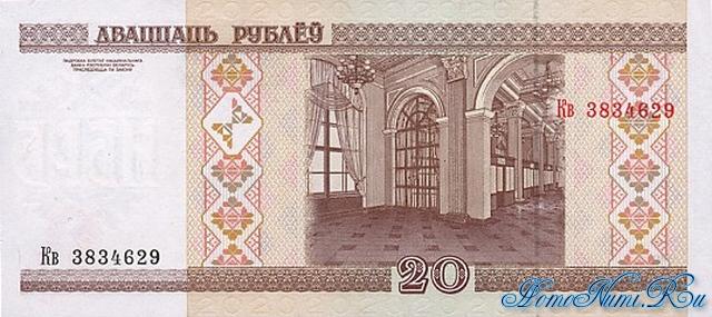 http://homonumi.ru/pic/n/Belarus/P-32-b.jpg
