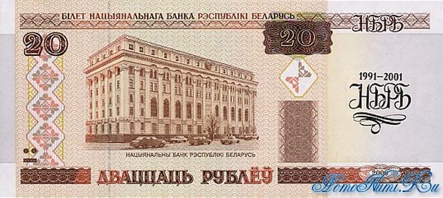 http://homonumi.ru/pic/n/Belarus/P-32-f.jpg
