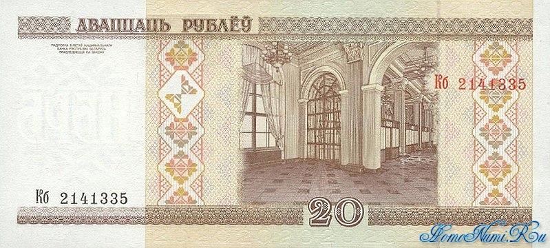 http://homonumi.ru/pic/n/Belarus/P-33-b.jpg