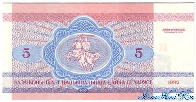 http://homonumi.ru/pic/n/Belarus/P-4-b.jpg