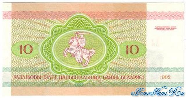 http://homonumi.ru/pic/n/Belarus/P-5-b.jpg