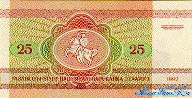 http://homonumi.ru/pic/n/Belarus/P-6-b.jpg