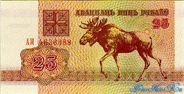 http://homonumi.ru/pic/n/Belarus/P-6-f.jpg
