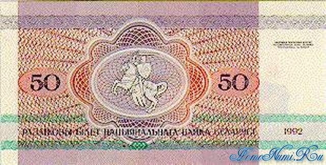 http://homonumi.ru/pic/n/Belarus/P-7-b.jpg