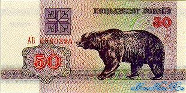 http://homonumi.ru/pic/n/Belarus/P-7-f.jpg