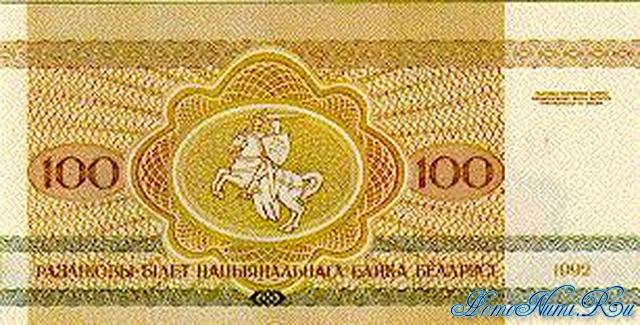 http://homonumi.ru/pic/n/Belarus/P-8-b.jpg