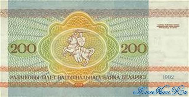 http://homonumi.ru/pic/n/Belarus/P-9-b.jpg