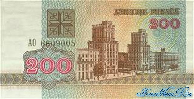 http://homonumi.ru/pic/n/Belarus/P-9-f.jpg