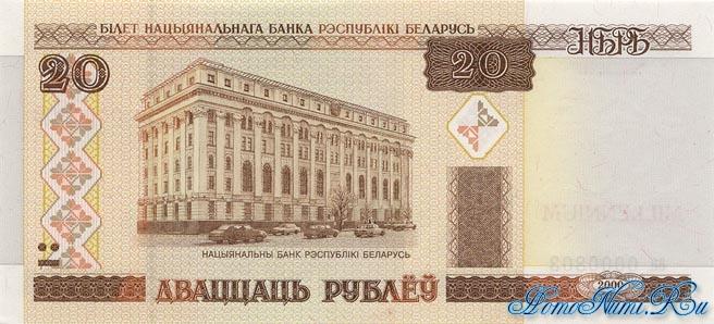 http://homonumi.ru/pic/n/Belarus/P-CS1_1-b.jpg